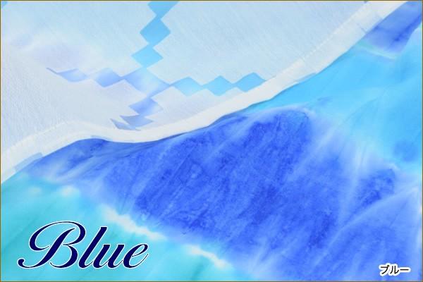 ユニット ブルー