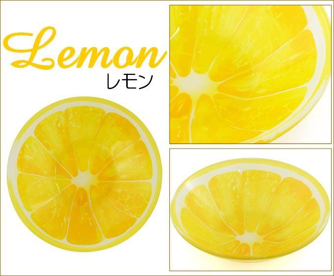 ガラスミニボウル フルーツ レモン