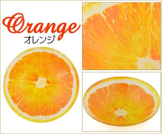 ガラスミニボウル フルーツ オレンジ