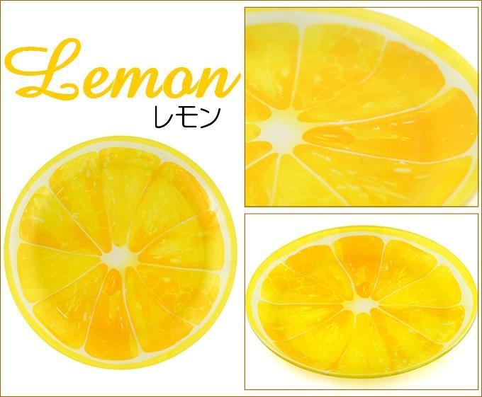 ガラスプレート フルーツ レモン