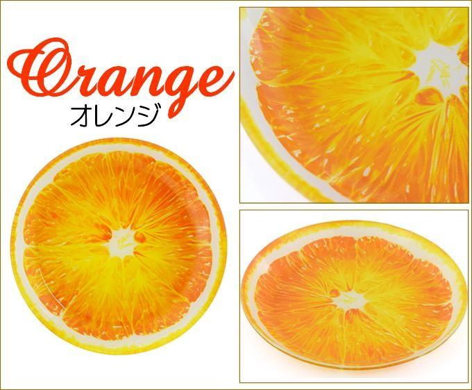 ガラスプレート フルーツ オレンジ