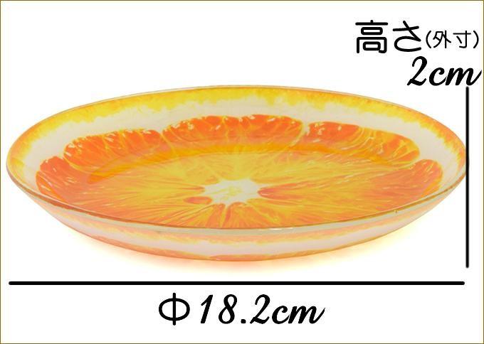 ガラスプレート フルーツ サイズ