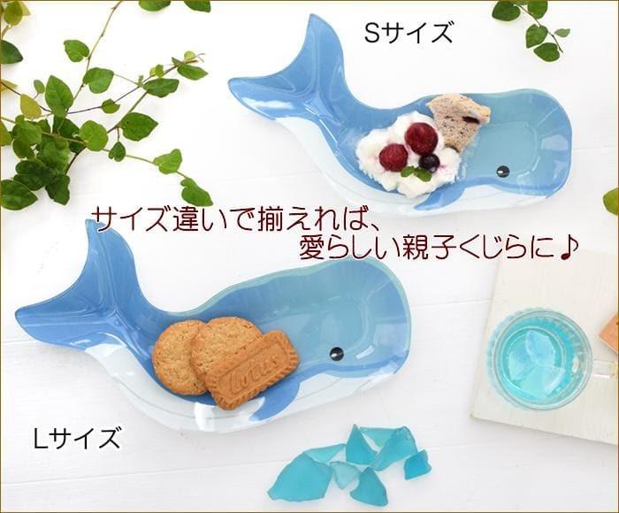 ガラスプレート クジラS・L