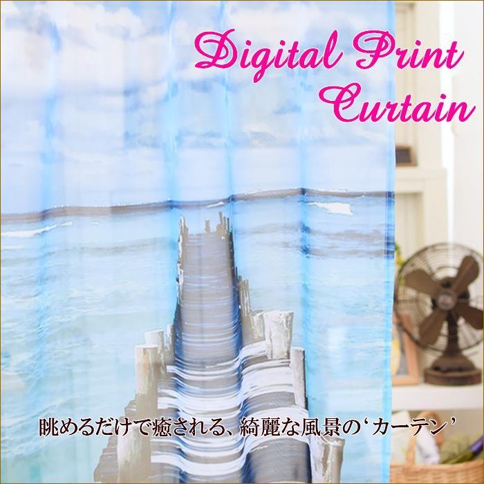 デジタルプリント カーテン