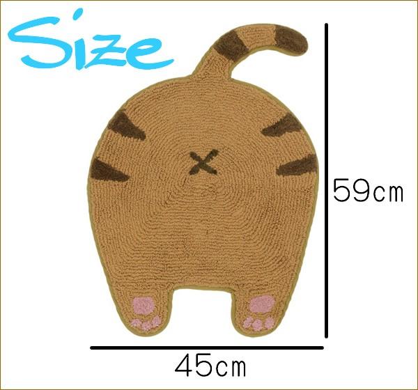 ネコおしりマットサイズ