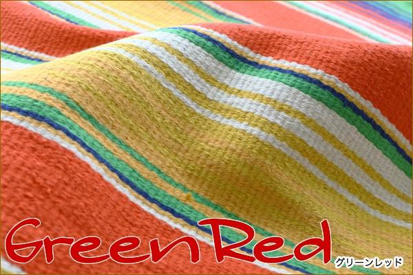 グリーンレッド
