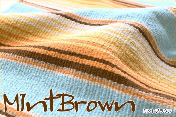 ミントブラウン