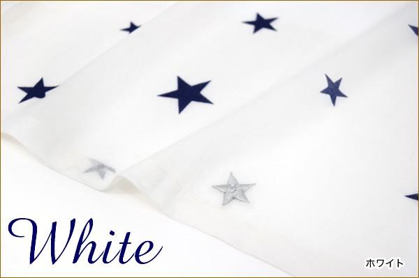 素材拡大ホワイト