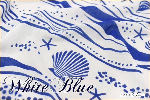 ホワイトブルー