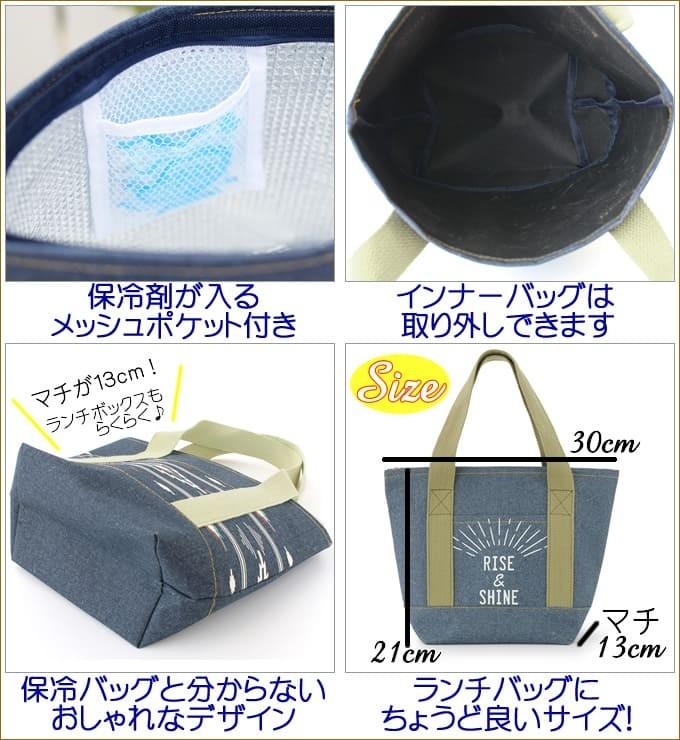 保冷トートバッグS 素材拡大
