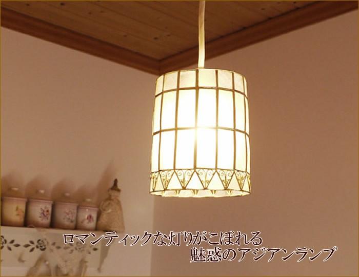 カピスハンギング円筒ランプ 点灯