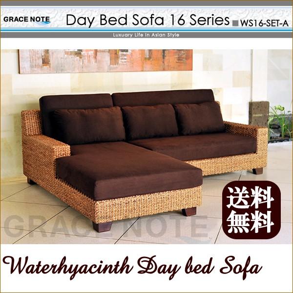 ヴィラ気分を味わえる贅沢なディベッド型ソファの画像