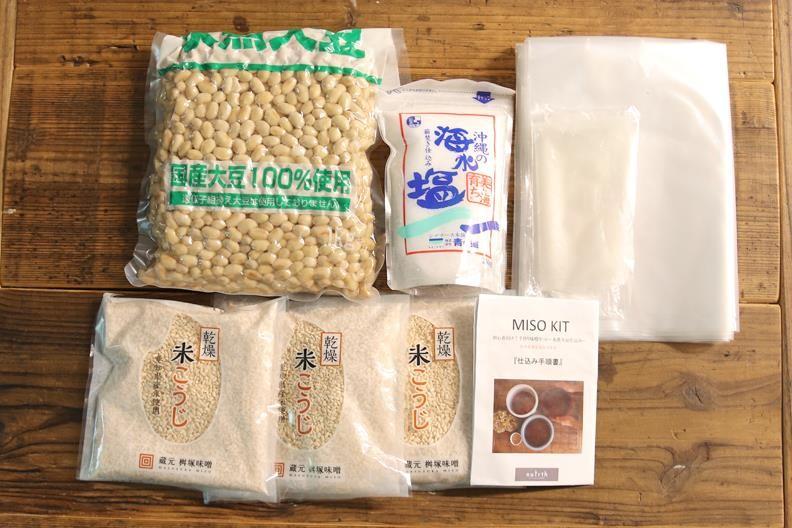 MISO KIT 水煮大豆仕込みの中身