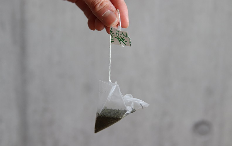nutrth バジル緑茶 ティーバッグ