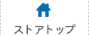 塗っとくヤフー店TOP
