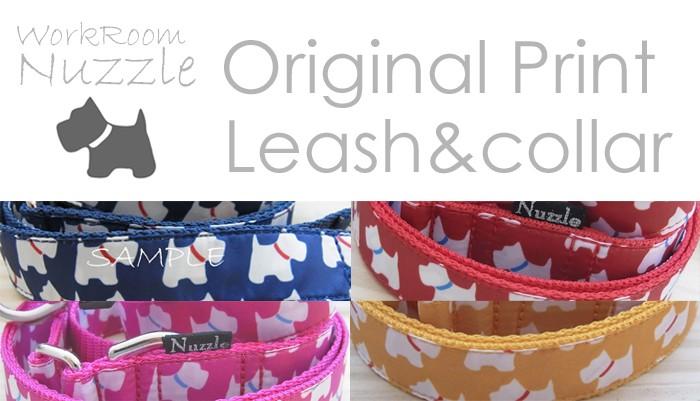 Original Print Leash&Collar