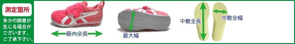 dd318b630e14b ナイキ NIKE リトル スウッシュ トドラー ベビーシューズ キッズ 靴 ...