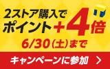 3/22(木)00:00〜3/25(日)23:59まで