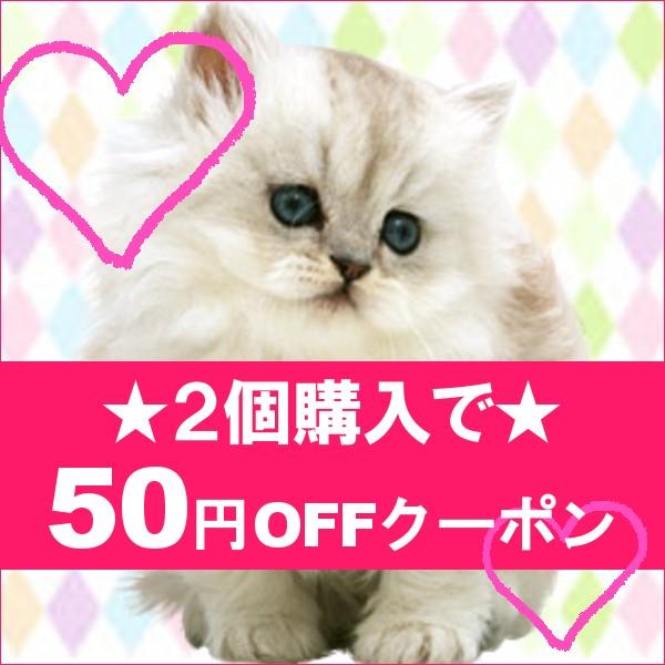 【にゃんこの生活】ニュートロ ナチュラルチョイス 2kg 2個で50円OFF