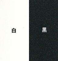 白黒のフロアタイル