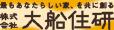 大船住研ヤフー店
