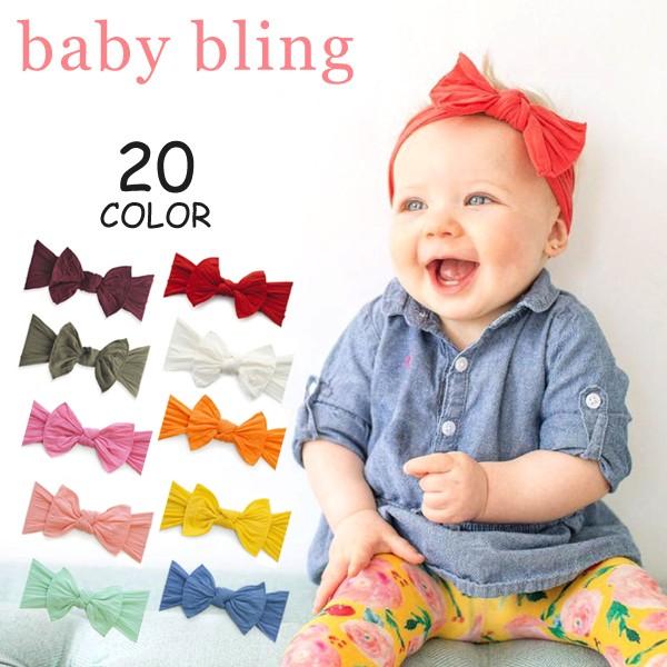 baby bling (ベビーブリング)