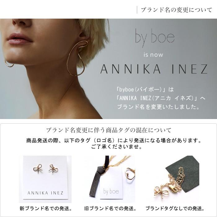 by boe【バイボー】
