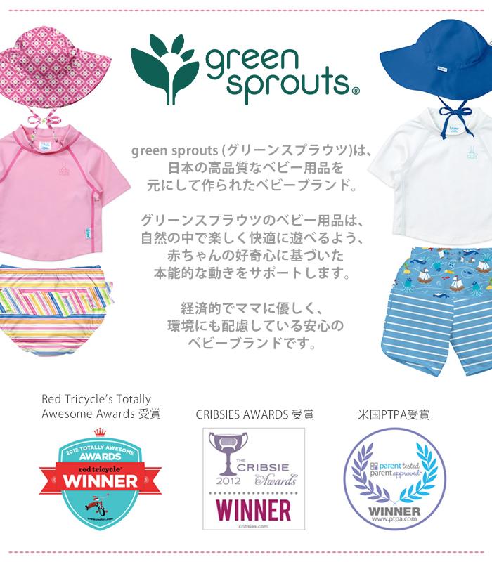 i play【アイ プレイ】