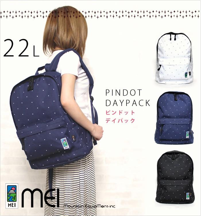 MEI【メイ】PINDOT DAYPACK 22L (ピンドット デイパック) リュックサック
