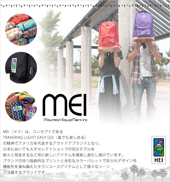 MEI【メイ/エムイーアイ】