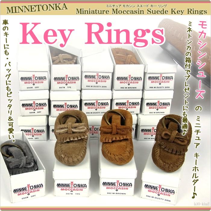 MINNETONKA【ミネトンカ】キーリング(キーホルダー)