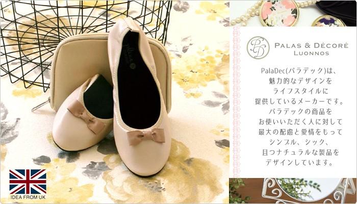 Paladec/Pala-dec【パラデック】