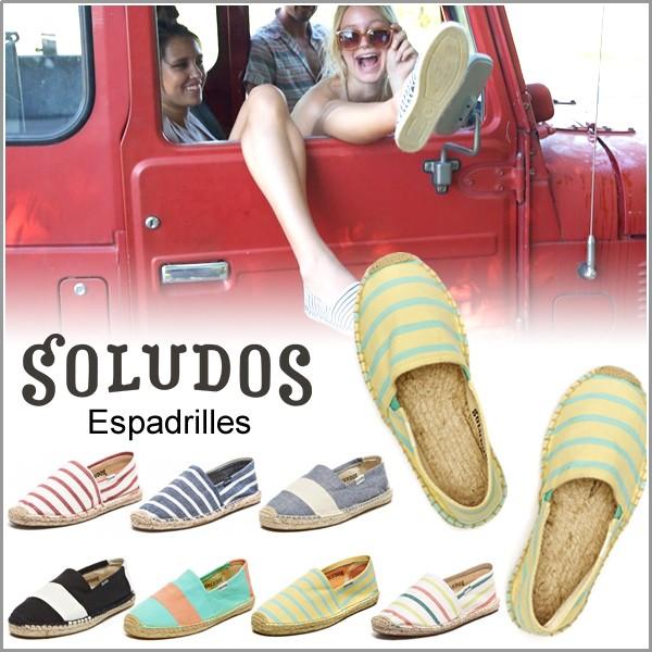 Soludos 【ソルドス】Classic Stripe【クラシック ストライプ】Barca Stripe【バルカ ストライプ】