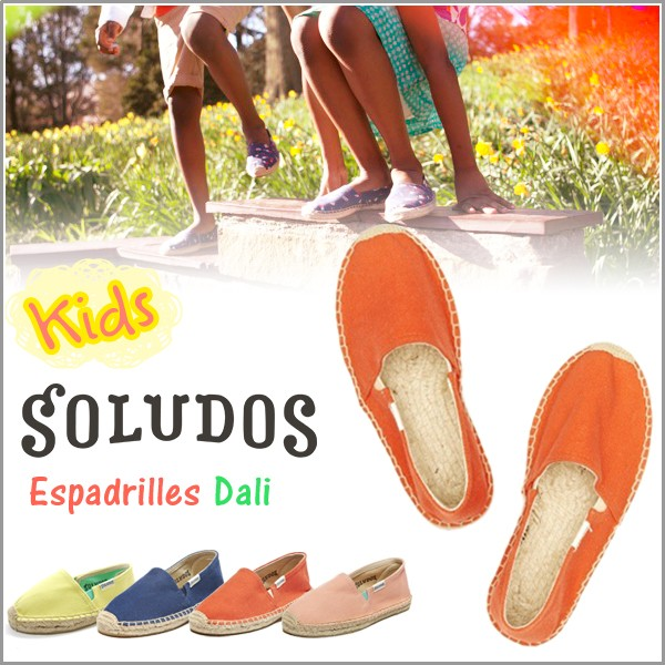 Soludos 【ソルドス】Dali Kids【ダリ キッズ】