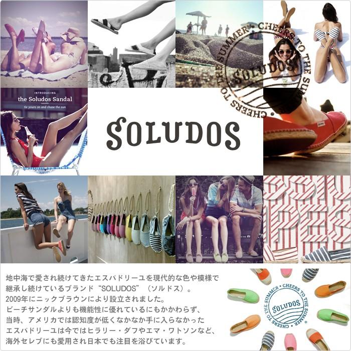 Soludos 【ソルドス】