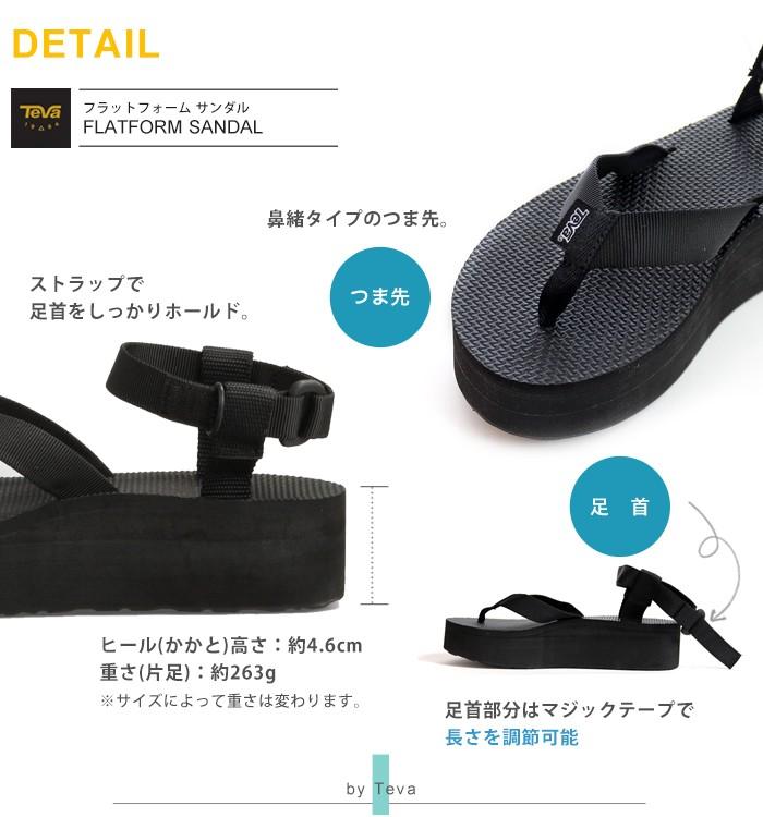 Teva 【テバ】 フラットフォーム ユニバーサル 厚底 スポーツサンダル