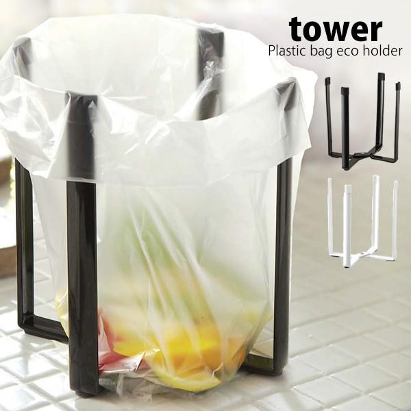 tower (タワー)