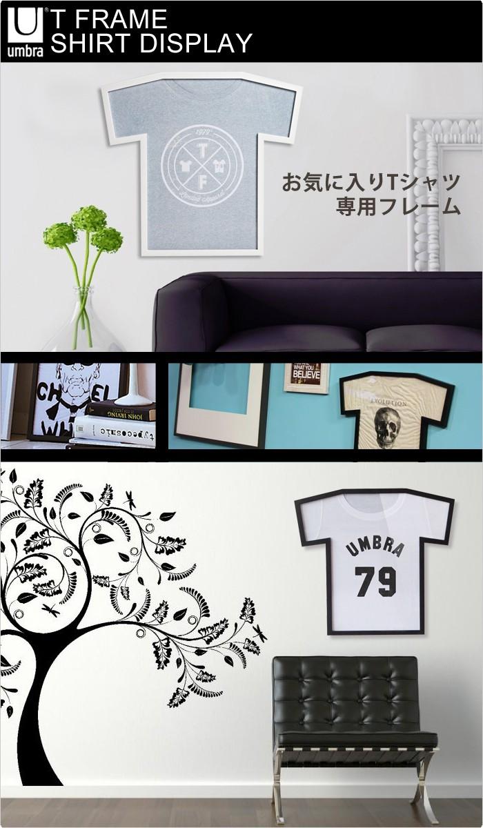 umbra アンブラ T Flame Shirt Display ティー フレーム シャツ 壁掛け ...