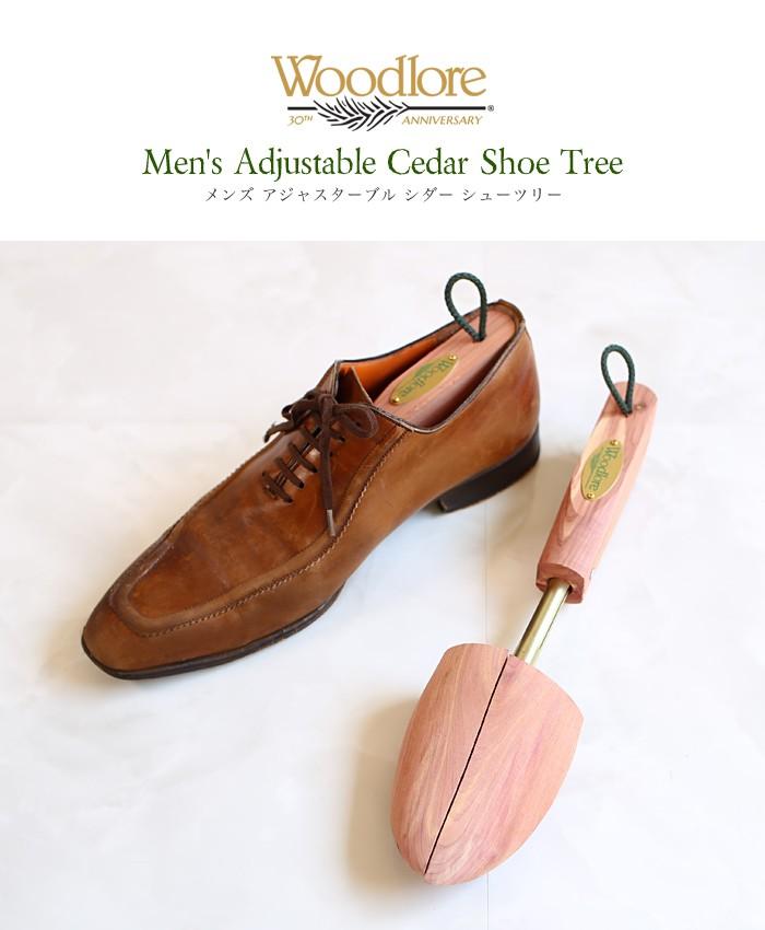 Woodlore 【ウッドロア】 Men's Adjustable Cedar Shoe Tree 【シューツリー】