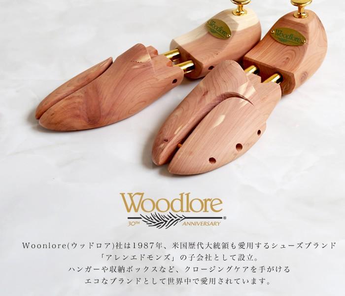 Woodlore 【ウッドロア】