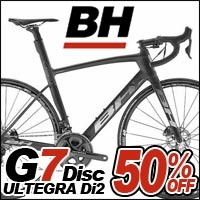BH G7 セール