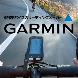 GARMIN ガーミン