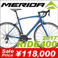 MERIDA RIDE400 セール