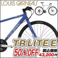 LGS-TR LITE E セール