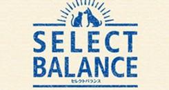 ベッツチョイスジャパン セレクトバランス