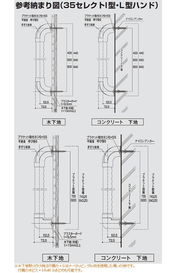 35セレクト I型ハンド600 BG-102 クリア・ゴールド
