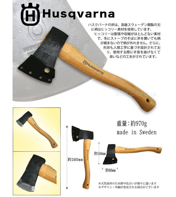 手斧 38cm H576926401