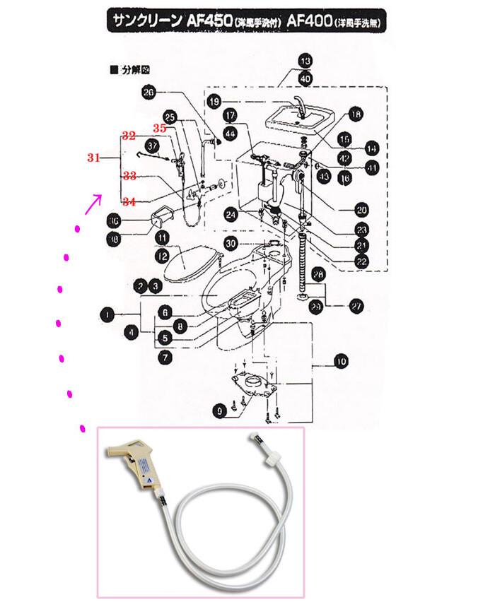 簡易水洗トイレAF450/400用 ウォーターダスターセット 洗浄ガン WB121
