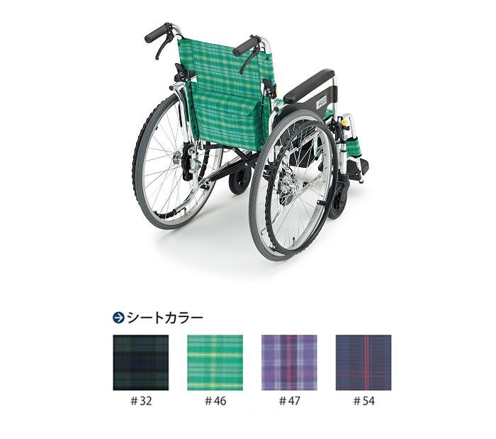 ミキ 自走介助兼用 軽量ウイング車いす ライトストリーム LS-43RD【受注生産品】