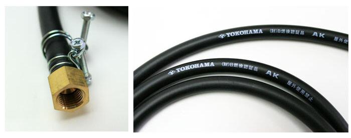 両口ゴムホース(両側接続金具付き送油管) 2m